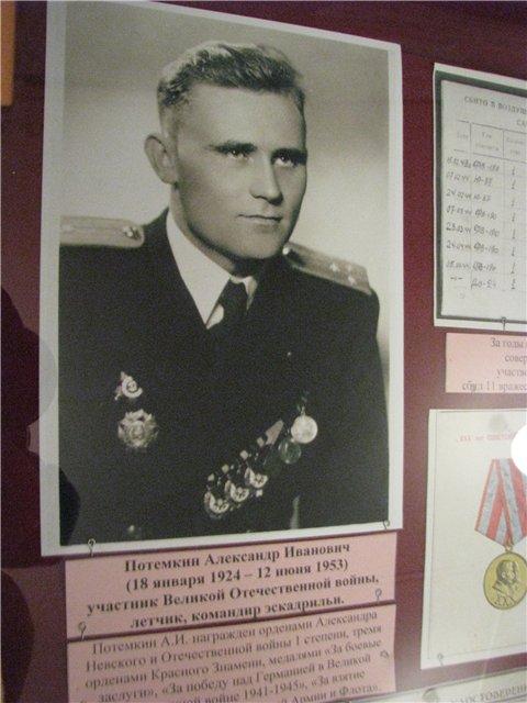 Летчики-ассы и ГСС, служившие в г. Советская Гавань. 9304d685d360