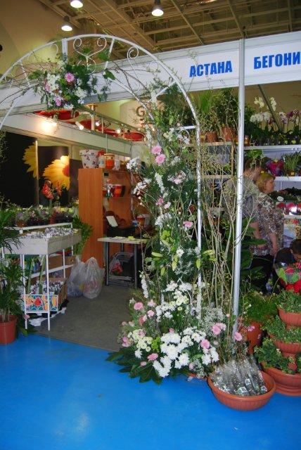 Международная выставка цветов AstanaFlorExpo - 2011 B739785be7ee
