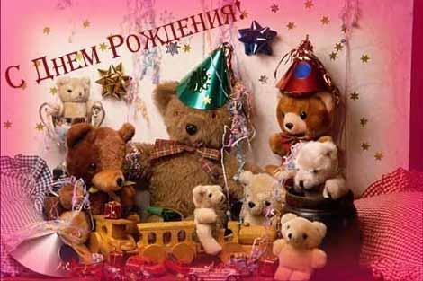 Поздравляем Илью (Ludmila_S) с днем рождения!!! A8d64a15477c