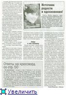 Рассказы - Страница 2 303fabc2f0d8t