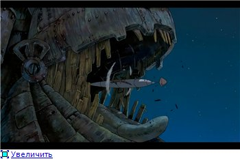 Ходячий замок / Движущийся замок Хаула / Howl's Moving Castle / Howl no Ugoku Shiro / ハウルの動く城 (2004 г. Полнометражный) - Страница 2 4a83e56a0efbt
