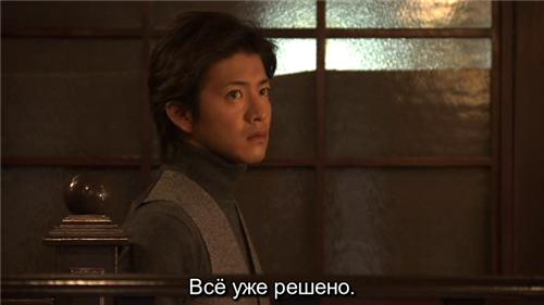 Kimura Takuya / Кимура Такуя / Тимка, Тимочка, Тимон  3 - Страница 19 Df62a6567ae4