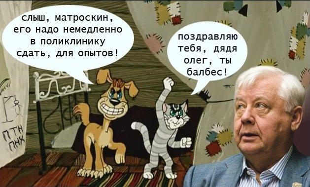 Украинский юмор и демотиваторы - Страница 3 298da424b5c7