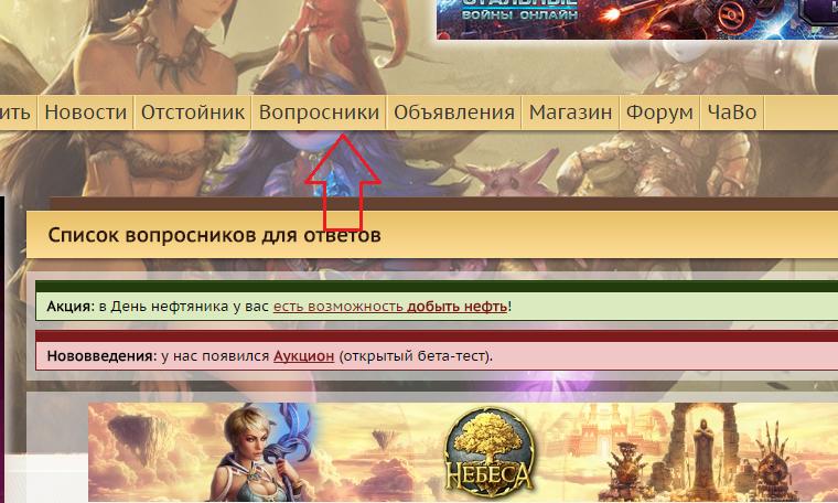"Акция ""ТопоТык"" 709ec785e572"
