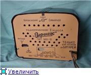 """Радиоприемник """"Воронеж"""". 0e39f2688dbbt"""