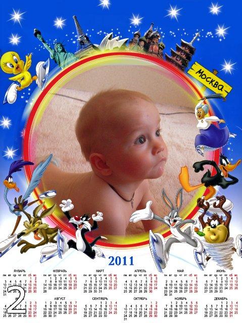 Годовасие у ребенка - Страница 4 4e6baef792aa