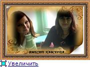 """Конкурс """"Я и мой друг"""" 2d648cc56759t"""