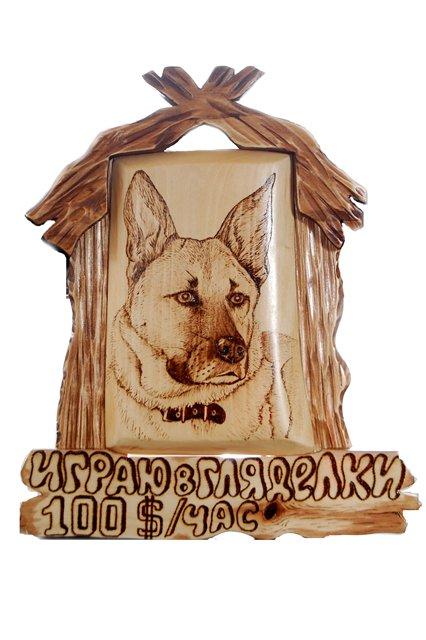 www.4showdog.com интернет-лавка товаров для собак 6d5b9fbef7f5