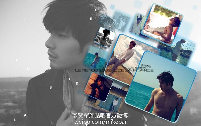 Майк Хэ / Mike He Jun Xiang / 賀軍翔 - Страница 3 10b58429a160