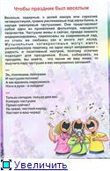 Песни-переделки - Страница 3 27a75becb9d1t