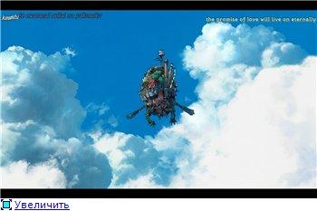 Ходячий замок / Движущийся замок Хаула / Howl's Moving Castle / Howl no Ugoku Shiro / ハウルの動く城 (2004 г. Полнометражный) - Страница 2 C138e949371at