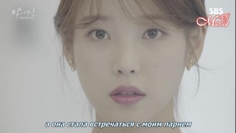 Лунные влюблённые - Алые сердца Корё / Moon Lovers: Scarlet Heart Ryeo 64e82b70c105