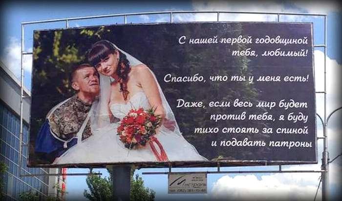 """Гиви поклялся """"сровнять с землей каждый город до Киева"""" 46779cf5a11c"""