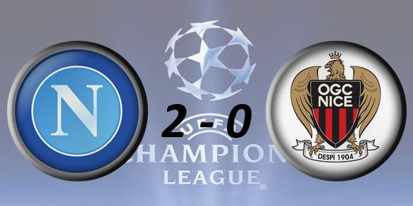 Лига чемпионов УЕФА 2017/2018 0c463fea3866