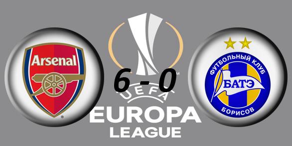 Лига Европы УЕФА 2017/2018 368db19f7ca0