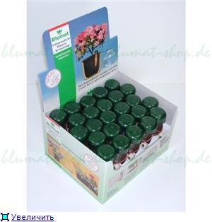 Автоматический полив растений 3d052c7b13d8t
