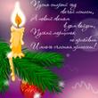 С Новым годом! - Страница 2 84cf697779bc