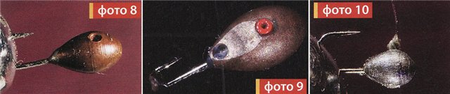Актуальные вопросы по вольфрамовым мормышкам  41d8ccc0d5e8