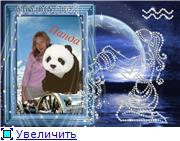 Олечку (panda) С ДНЕМ РОЖДЕНИЯ 3b29da6b4029t