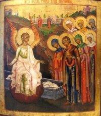 С Праздником Святых Жен Мироносиц! 88b44584c5aa
