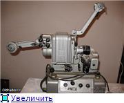 Кинопроекционные аппараты. 79f8eb708cc9t