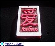 Украиночкины хвастушки - Страница 3 95ed17a94299t