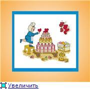 Вышиваем для любимой кухни 74272b827915t