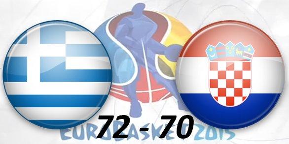 EuroBasket 2015 8614fc701c97