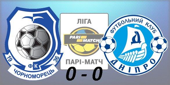 Чемпионат Украины по футболу 2015/2016 0e4d13b33550