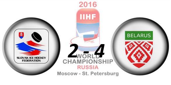 Чемпионат мира по хоккею с шайбой 2016 940ca0d3585a