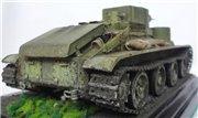 Т-29-5 опытный советский танк 1934 года F39d62897795t