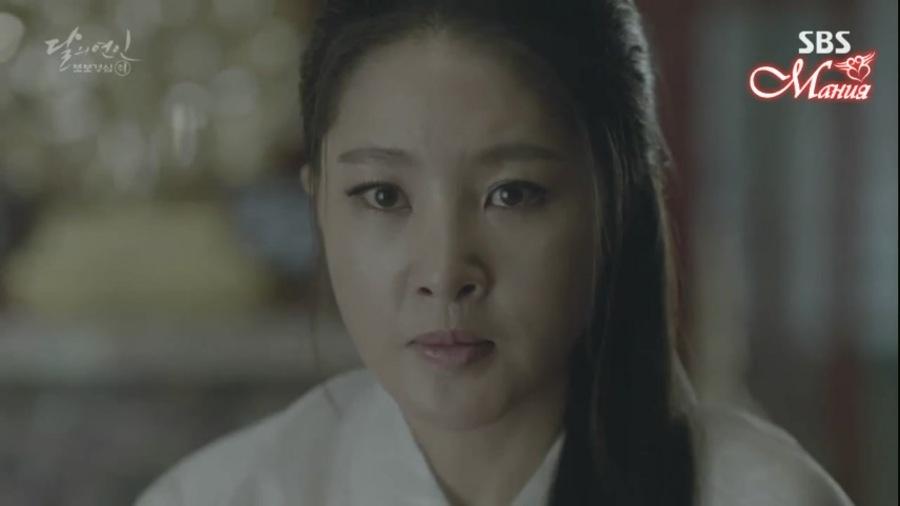 Лунные влюблённые - Алые сердца Корё / Moon Lovers: Scarlet Heart Ryeo C6e8c4bf7a1b