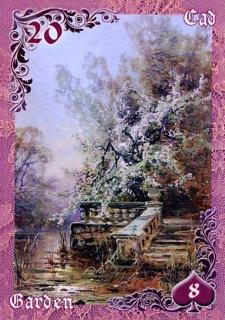 Лиловые и вишневые сумерки - Страница 2 Bf1d5ccb57de