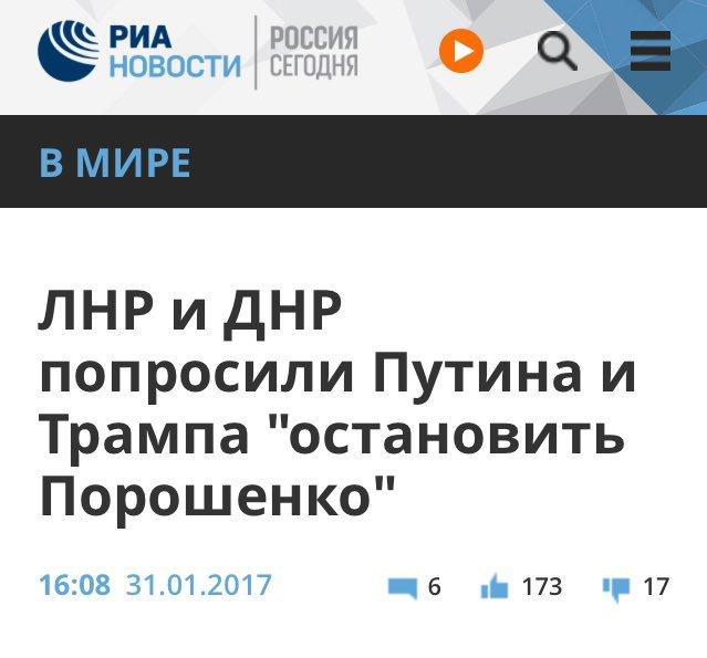"...о ""русской весне""... - Страница 24 90ce9845cf4e"