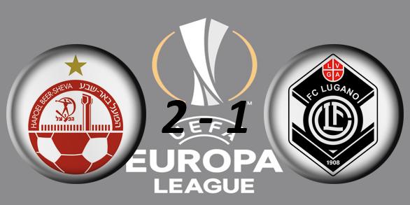 Лига Европы УЕФА 2017/2018 A318ee661733