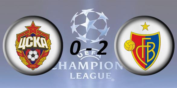 Лига чемпионов УЕФА 2017/2018 - Страница 2 3de975f4a758