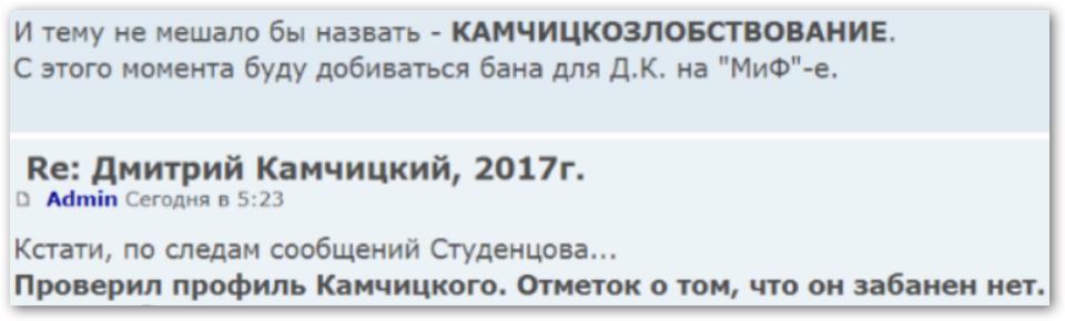 ДоКучицкий-2017 - Страница 5 3d4cf2b9bae6