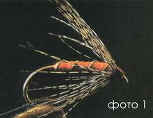 """Самые известные мушки мира (Часть 10 """"Partridge & Orange"""") 08da842764ed"""