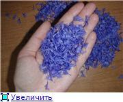 Мыло с травами - Страница 5 F71cfeb89853t
