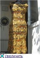 Вилочный фриформ или hairpin freeform 687af83ff3b8t