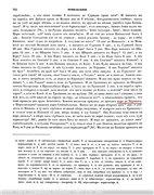 """Хронология + Локализация + """"Катастрофа 1500"""" - Страница 6 D0aff871fccet"""