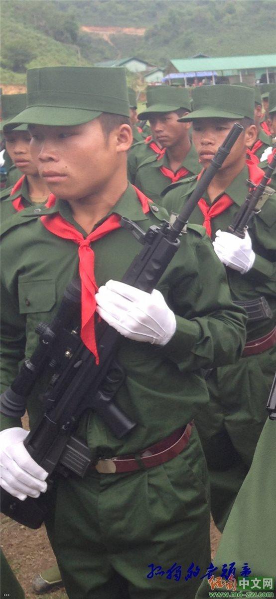 Myanmar Armed Forces 1e3fb9bab23e