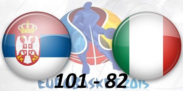 EuroBasket 2015 C06c9753f1c9
