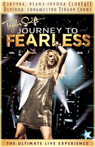 "Тейлор Свифт ""Путешествие к Бесстрашию"" / Taylor Swift ""Journey To Fearless"" (2011) 871bccab9d7et"