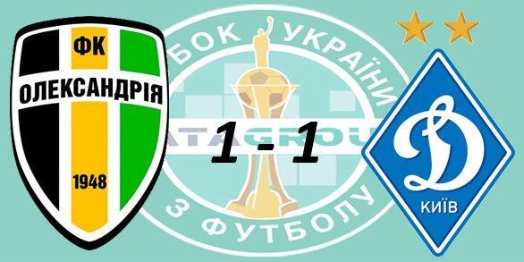 Чемпионат Украины по футболу 2015/2016 - Страница 2 4fb26606ea82