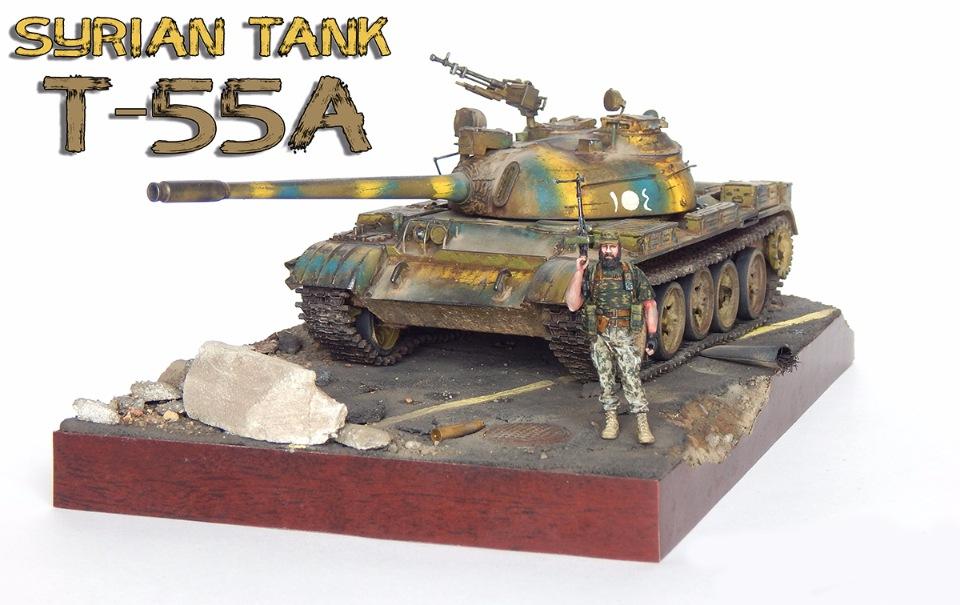 Сирийский Т-55А 75904fd673c2