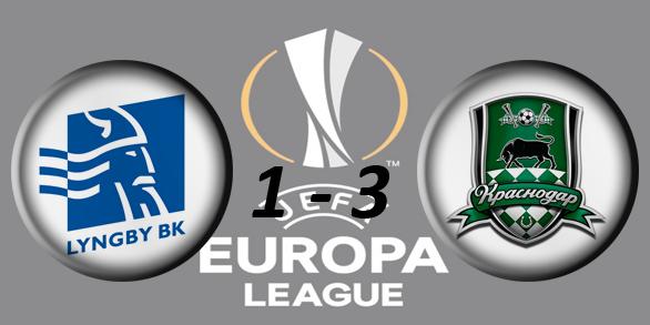 Лига Европы УЕФА 2017/2018 4f1362218335