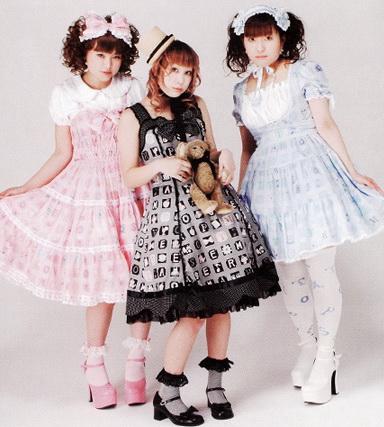 Японская мода ^^ 4577c9a29f27