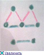 Эту загадку решал Шива - Страница 3 92e785a7bf6ft