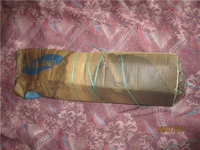 Растения из Сочинского питомника - Страница 2 047975e742af
